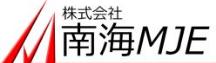 株式会社南海MJE